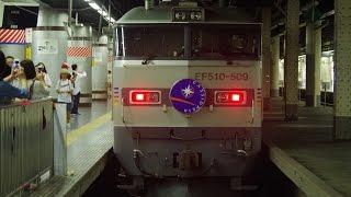 引退前に1度上野駅で撮影したいと思い行ってきました。北斗星ほど撮影...