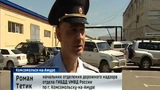 Вести-Хабаровск. Борьба за парковки