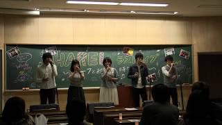 大阪大学アカペラサークル inspiritual voices OB/OGバンド【HAREL】 Le...