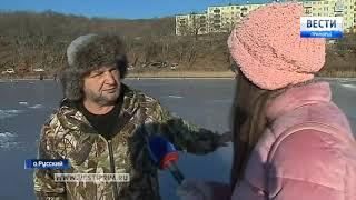 Всю корюшку в бухте Новик отдадут рыбакам-любителям
