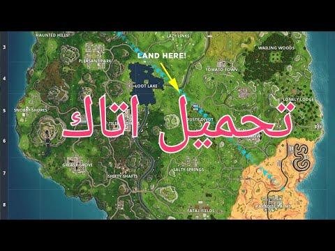 تحميل برنامج atak للخرائط للاندرويد