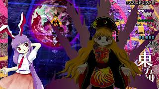 "[TAS] Windows Touhou Kanjuden ~ Legacy of Lunatic Kingdom ""Extra Stage, maximum sco[...] in 27:54.22"