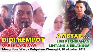 Download lagu AMBYAR..SANG MAESTRO DIDI KEMPOT MENGHIBUR WARGA PUHPELEM WONOGIRI
