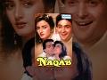 Naqab - Hindi Full Movie - Rishi Kapoor, Farah - Best Movie Mp3