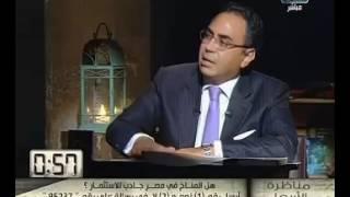 """بالفيديو.. هانى سرى الدين: """"مفيش رؤية استثمارية واضحة بمصر  ومعدلات الاستثمار ضعيفة"""""""