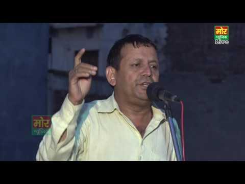 हम क्षत्रीय राजपूत जात के  ||  रमेश कलावड़िया ||  हरियाणवी रागनी  || Kutub Vihar Delhi Compitition