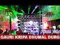 #SK_Dhumal कई तबाही लाइटिंग - Airtel Mix Song - Gauri Kripa Dhumal Durg 2018