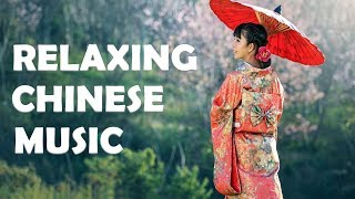 Relaxing Chinese Music ● Earth Dragon ● Instrumental Asian Music for Stress Relief, Healing, Yoga,