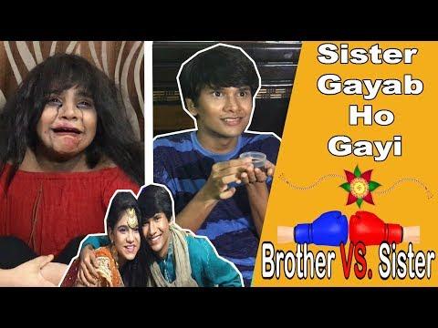 BROTHER VS. SISTER PART 7 | DIWALI SPECIAL | COMEDY  | BHAI BEHEN KA PYAAR || MOHAK MEET