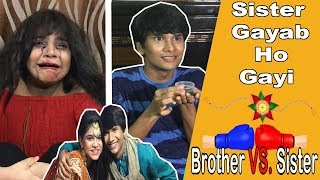 BROTHER VS. SISTER PART 7 | DIWALI SPECIAL | COMEDY  | BHAI BE…