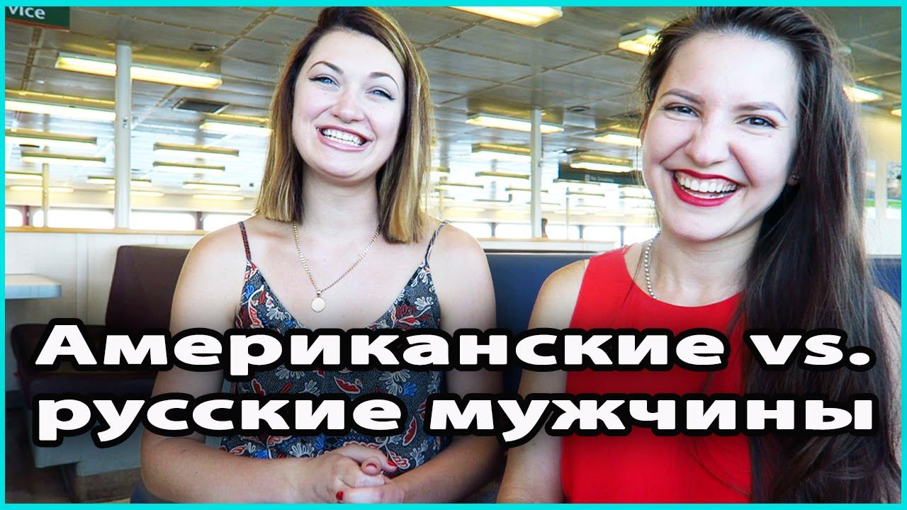 Русский девочку трахают иностранец фото 330-368