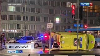Происшествия в Тверской области   24 сентября