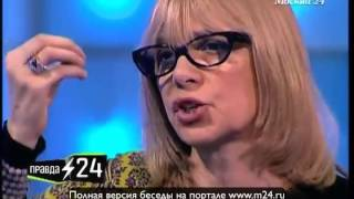 Вера Глаголева: «Ругать нельзя»