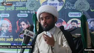 Moulana Ali Abbas Khan Sahab (Qum Iran) Majlis-e-barsi (5th) Tahzeeb Fatima Binte ibnul Hasan