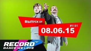 Кремов и Хрусталев @ Radio Record #1181 (08-06-2015)