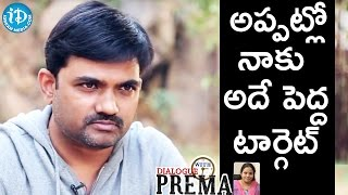 In Those Days That's The Biggest Target For Me - Maruthi || Dialogue With Prema