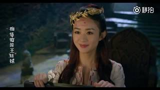 [Tây Du Ký 3] Nữ Nhi Quốc OST- Ngự đệ ca ca (Phan Bân Long)