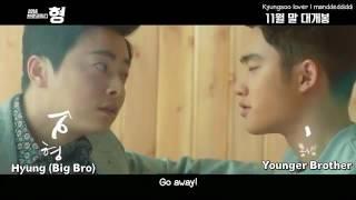Trailer Korean Movie 'HYUNG'