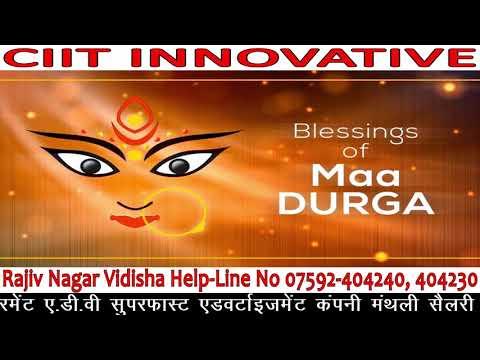 Ciit Innovative computer college Vidisha  Happy Navratri wishing ADV Super Fast  Advertising agency