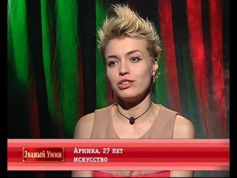 Певица арника работа по веб камере моделью в чердынь