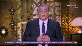 مساء dmc - الصحافة العالمية تستغل أزمة ريجيني لإشعال الفتنة بين مصر وإيطاليا