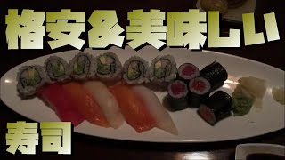 食べ放題ではない握りのお寿司が格安で食べられます。日本人経営ではあ...