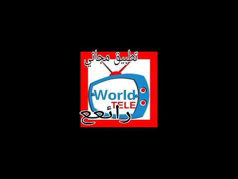 World TELE apk