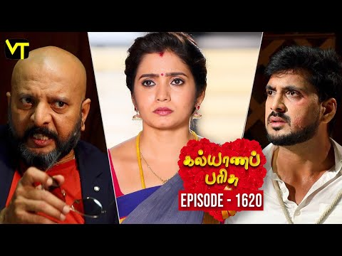 Kalyana Parisu Tamil Serial Latest Full Episode 1620 Telecasted on 01 July 2019 in Sun TV. Kalyana Parisu ft. Arnav, Srithika, Sathya Priya, Vanitha Krishna Chandiran, Androos Jessudas, Metti Oli Shanthi, Issac varkees, Mona Bethra, Karthick Harshitha, Birla Bose, Kavya Varshini in lead roles. Directed by P Selvam, Produced by Vision Time. Subscribe for the latest Episodes - http://bit.ly/SubscribeVT  Click here to watch :   Kalyana Parisu Episode 1618 https://youtu.be/Rcn5rRtH_MI  Kalyana Parisu Episode 1617 https://youtu.be/jUHkTIofUVw  Kalyana Parisu Episode 1616 https://youtu.be/2Louoq0G4UA  Kalyana Parisu Episode 1615 https://youtu.be/OkkG-mU0wuU  Kalyana Parisu Episode 1614 -https://youtu.be/C6DjlcBiq3s  Kalyana Parisu Episode 1613 - https://youtu.be/3wPSkbYY9-Q  Kalyana Parisu Episode 1612 https://youtu.be/74_JAoPEgok  Kalyana Parisu Episode 1611 -https://youtu.be/z0GEUYqAesA  Kalyana Parisu Episode 1610 - https://youtu.be/lyz7BmJ4l9Y  Kalyana Parisu Episode 1609 https://youtu.be/4TffzI_eDZs   For More Updates:- Like us on - https://www.facebook.com/visiontimeindia Subscribe - http://bit.ly/SubscribeVT