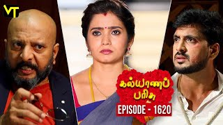 KalyanaParisu 2 - Tamil Serial | கல்யாணபரிசு | Episode 1620 | 01 July 2019 | Sun TV Serial