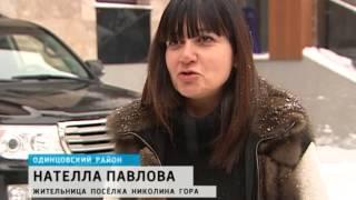 Богатые с Рублёвки тоже плачут