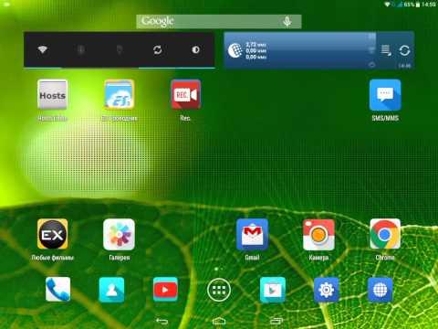 Не работает Play Market на android из-за freedom... Что делать? Решение!