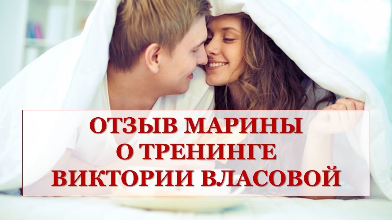 Вернуть любимого человека, вернуть мужа, вернуть девушку, пережить расставание, развод