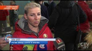 Цупер о скандале с Кушниром | Фристайл | Олимпиада-2018 в Пхенчхане