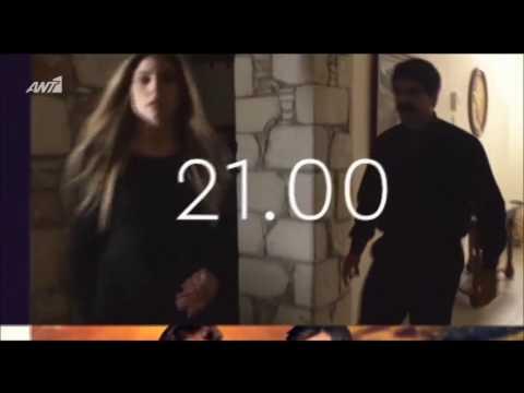 """""""Μπρούσκο"""" - Επεισόδιο 644 (trailer)"""