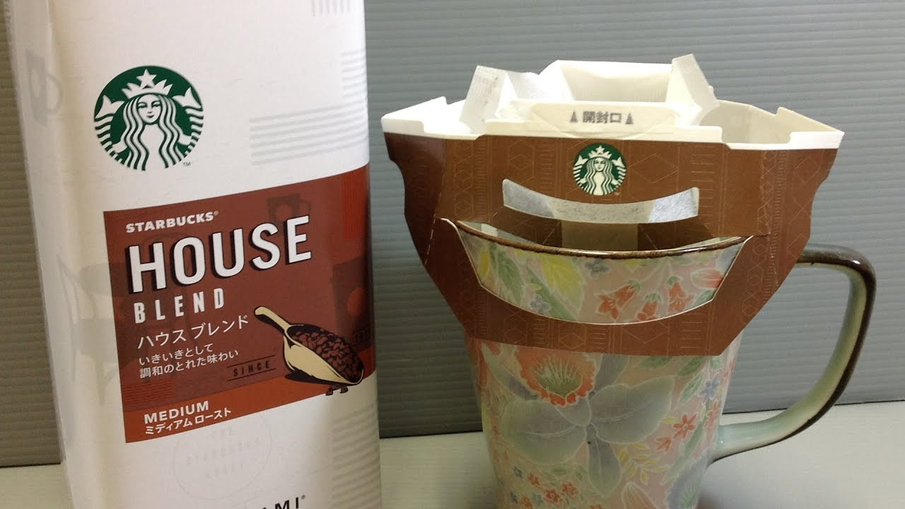 Image Result For How Many Cups Of Coffee In A Ounce Bag