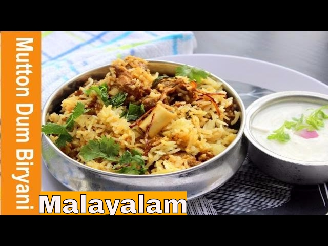 how to make kerala style mutton biryani kerala mutton biryani recipe mutton biryani recipe in malayalam kerala mutton dum biryani muslim biryani mutton dum biryani recipe how to make mutton biryani biryani recipes in malayalam mutton biryani recipe mutton biryani biryani recipe mutton biryani recipe dum biriyani paradise biryani biryani masala hyderabadi biryani lamb biryani restaurant style biryani street food biryani dum biryani restaurent style anu's kitchen recipes in malayalam recipe to make delicious kerala style mutton dum biryani