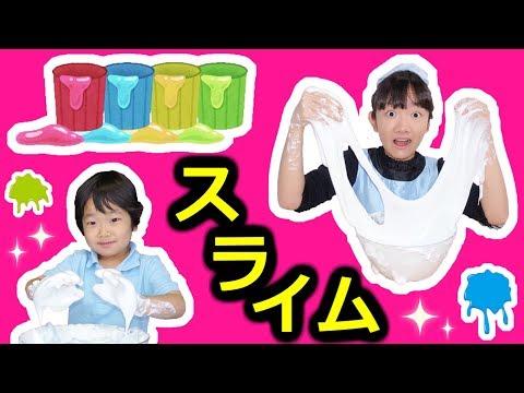 ★���ょ��ょー�ん�4種類�風船スライムを作��よ�★Balloon slime★