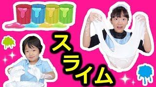 ★こうじょうちょーさんと4種類の風船スライムを作ったよ!★Balloon slime★