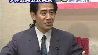 みわちゃんねる 突撃永田町 特別編  逢沢一郎議員