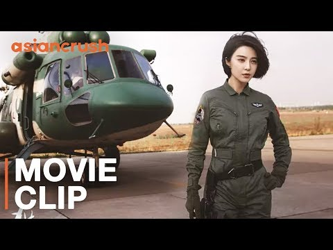 Meet the badasses of China's elite fighter pilot squad | 'Sky Hunter' starring Fan Bingbing