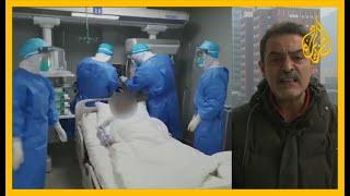 وفاة 242 مصابا في يوم واحد.. ارتفاع مفاجئ وحاد في عدد ضحايا فيروس #كورونا في الصين