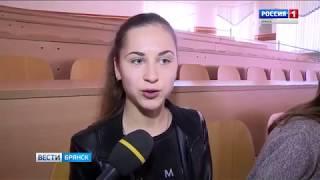 """""""Вести. Брянск"""" (эфир 16.04.2018 в 20:45)"""