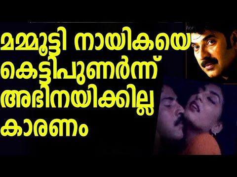 Mammootty wont hug heroine while acting, the reason!