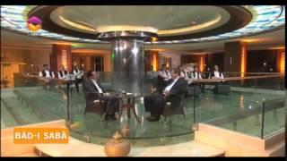 Bâd-ı Sabâ Programı Fatih Koca - Konuk: Hayati İnanç -  TRT Diyanet TV (17 Haziran 2015)