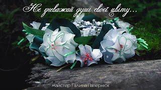 Не зневажай душі своєї цвіту... //за мотивами Лесі Українки - Лісова пісня // + English subtitles