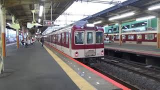 近鉄2610系2623編成区間準急大阪上本町行き発車