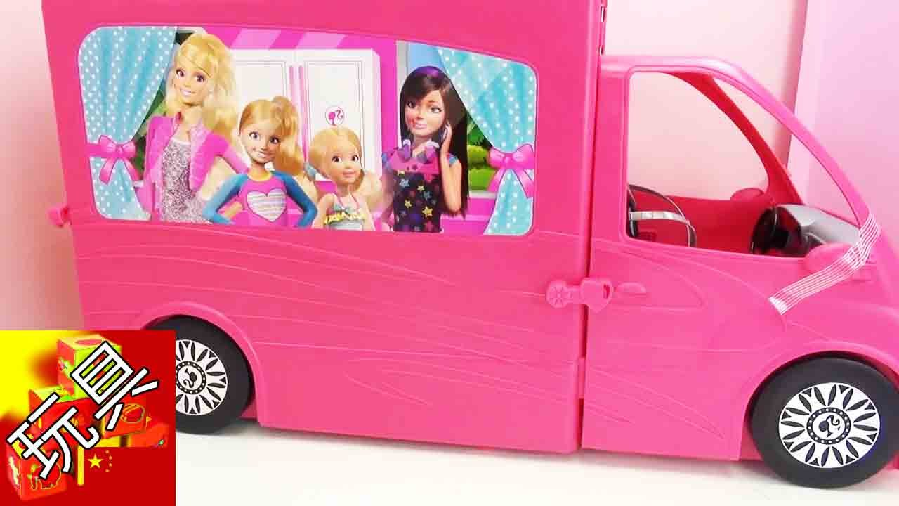 Barbie Kitchen Playset California Pizza App 芭比娃娃glam Camper 旅游郊游露营豪华房车装饰起居室泳池厨房 旅游郊游露营豪华房车装饰起居室泳池厨房玩具组套装拆箱展示 Youtube