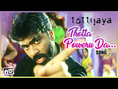 Simbu Hit Songs | Thotta Poweru Da Video Song | Thotti Jaya Tamil Movie | Simbu | Harris Jayaraj
