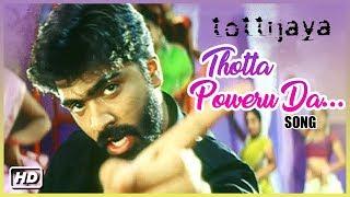 Simbu Hit Songs | Thotta Poweru Da Video Song | Thotti Jaya Tamil Movie | Simbu | Harris Jayaraj