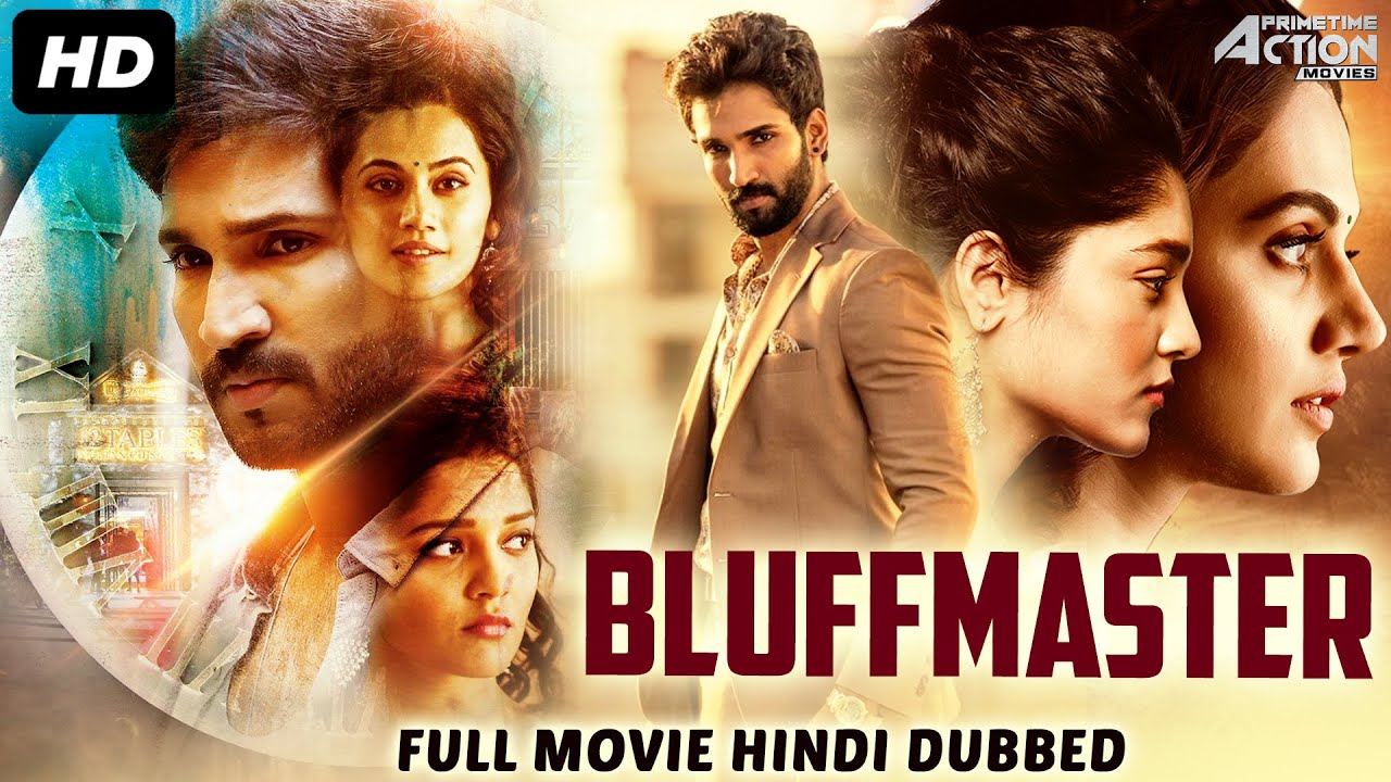 BLUFFMASTER - Hindi Dubbed Full Action Romantic Movie | South Indian Hindi Dubbed Full Movie